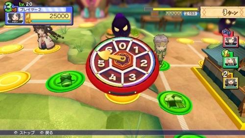 【PS4】ドカポンUP! 夢幻のルーレット プレミアムエディション サブ画像8
