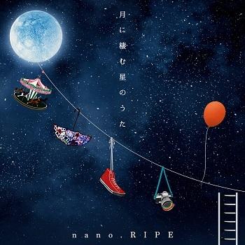 【アルバム】「月に棲む星のうた ~nano.RIPE 10th Anniversary Best~」/nano.RIPE