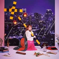 【マキシシングル】「アンチテーゼ」/夏川椎菜 【通常盤初回仕様】CD