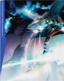 TV アルドノア・ゼロ 2 完全生産限定版
