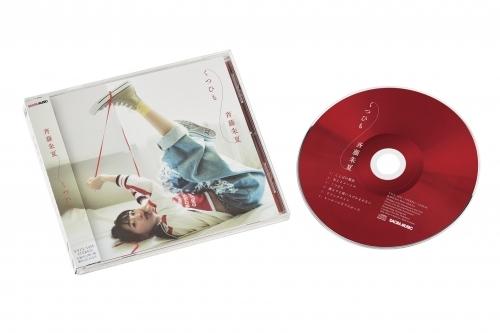 【アルバム】斉藤朱夏 デビューミニアルバム 「くつひも」 【通常盤】 サブ画像2