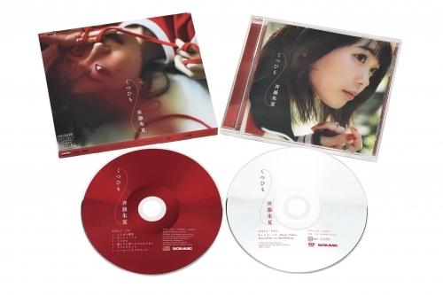 【アルバム】斉藤朱夏 デビューミニアルバム 「くつひも」 【初回盤】CD+DVD サブ画像2
