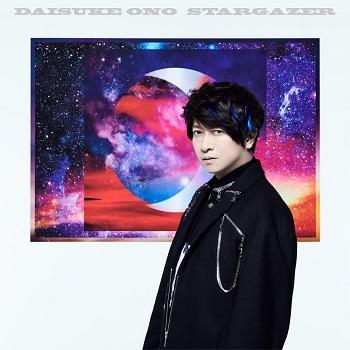 【アルバム】「STARGAZER」/小野大輔 【通常盤】(CDのみ)