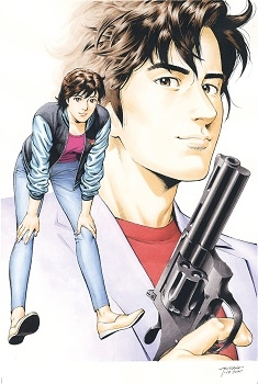 【Blu-ray】TV CITY HUNTER2 Blu-ray Disc BOX 【完全生産限定版】