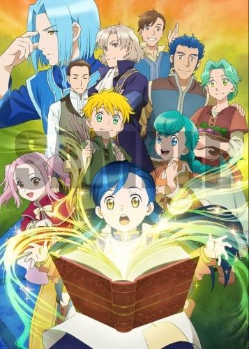 【DVD】TV 本好きの下剋上 司書になるためには手段を選んでいられません Vol.5