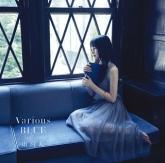 雨宮天/Various BLUE 通常盤