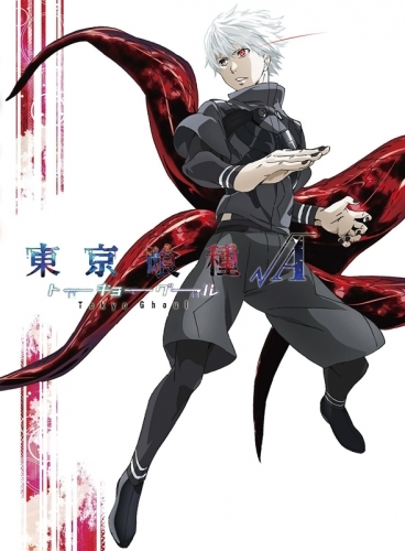 【Blu-ray】TV 東京喰種-トーキョーグール- √A Vol.1