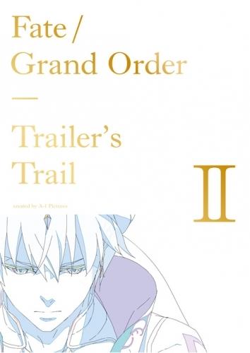 【その他(書籍)】Fate/Grand Order Trailer's Trail II created by A-1 Pictures