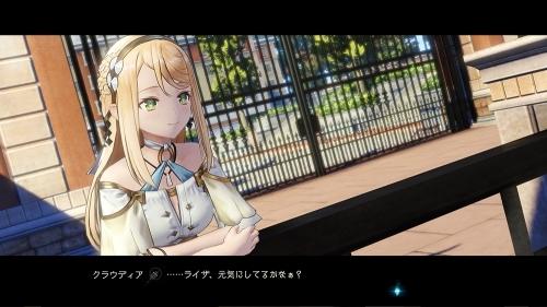 【PS4】ライザのアトリエ2 ~失われた伝承と秘密の妖精~ サブ画像7