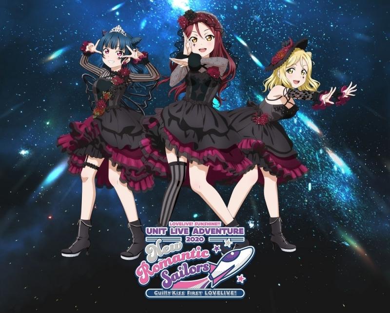 【Blu-ray】ラブライブ!サンシャイン!! Guilty Kiss First LOVELIVE! ~ New Romantic Sailors ~ Blu-ray Memorial BOX