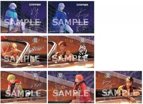複製サイン入りキャラクタープロフィールカード(Ver.2)※全7種よりランダム1種配布