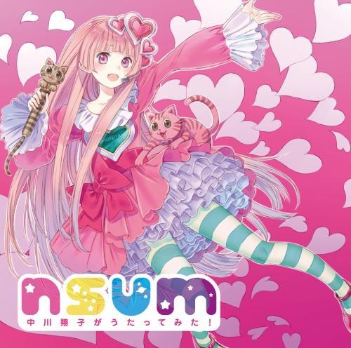 【アルバム】nsum -中川翔子がうたってみた!- DVD付