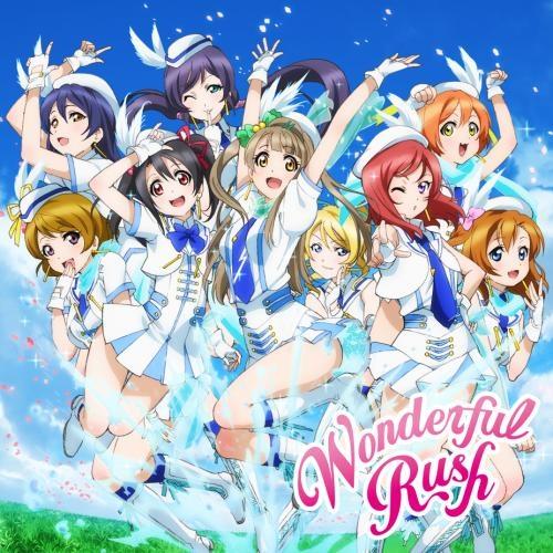 【キャラクターソング】ラブライブ! μ's 5thシングル Wonderful Rush