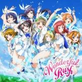 ラブライブ! μ's 5thシングル Wonderful Rush