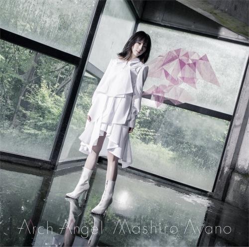 【アルバム】Arch Angel/綾野ましろ 初回生産限定盤