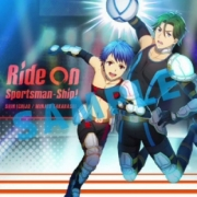 RUSH SONG アナザージャケット「Ride On Sportsman-Ship!/一条シン・鷹梁ミナト」Ver.