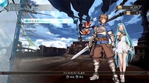 【PS4】グランブルーファンタジー ヴァーサス プレミアムエディション サブ画像5