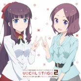 TV NEW GAME!! キャラクターソングCDシリーズ VOCAL STAGE 2