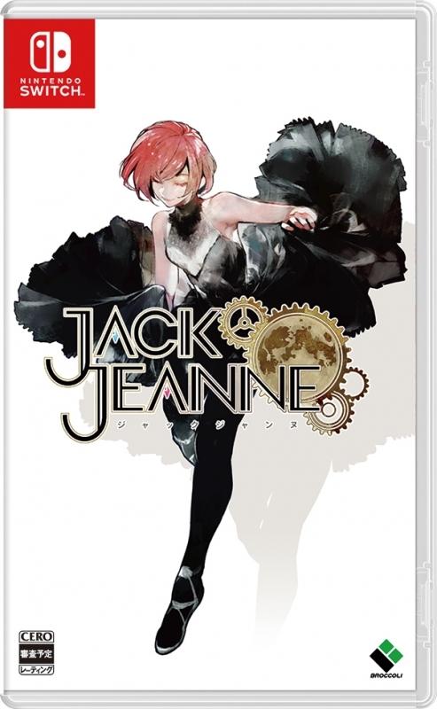 【NS】ジャックジャンヌ 通常版