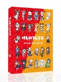 TV けものフレンズ Blu-ray付オフィシャルガイドブック 6巻