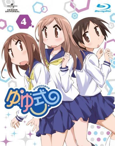 【Blu-ray】TV ゆゆ式 4 初回限定版