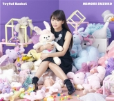 三森すずこ/Toyful Basket BD付限定盤