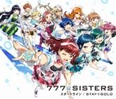 ゲーム Tokyo 7th シスターズ 777☆SISTERS「スタートライン/STAY☆GOLD」 初回限定盤