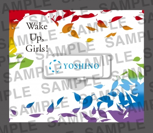 【グッズ-電化製品】Wake Up, Girls! PRINCESS USB ~吉能~