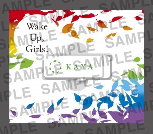 【グッズ-電化製品】Wake Up, Girls! PRINCESS USB ~香耶~