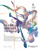 TV GRANBLUE FANTASY The Animation 4 完全生産限定版