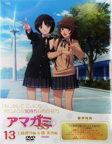 【DVD】TV アマガミSS 13 上崎裡沙&橘美也 サブ画像2