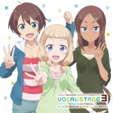 TV NEW GAME!! キャラクターソングCDシリーズ VOCAL STAGE 3