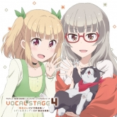 TV NEW GAME!! キャラクターソングCDシリーズ VOCAL STAGE 4