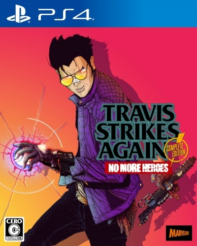 【PS4】Travis Strikes Again:No More Heroes Complete Edition