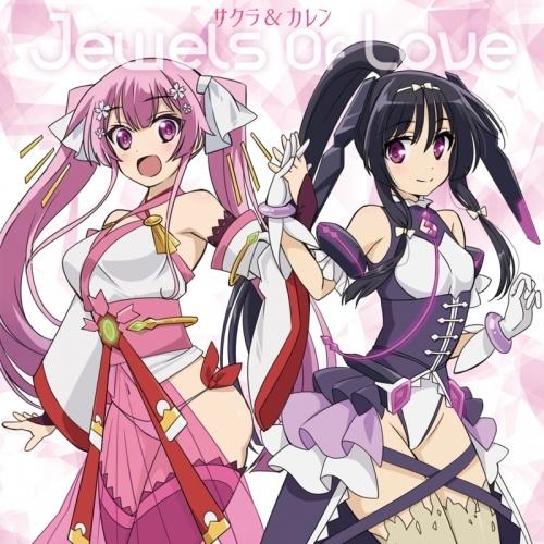 【主題歌】TV ハンドレッド ED「Jewels of Love」/サクラ&如月カレン (CV.吉岡茉祐&奥野香耶)