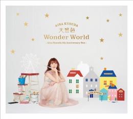楠田亜衣奈「天然色 Wonder World – Aina Kusuda 5th Anniversary Box-」発売記念オンラインイベント画像
