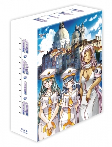 【Blu-ray】ARIA The ORIGINATION Blu-ray BOX