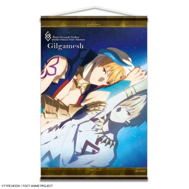 【グッズ-タペストリー】Fate/Grand Order -絶対魔獣戦線バビロニア- B2タペストリー Ver.4 デザイン02(ギルガメッシュ)