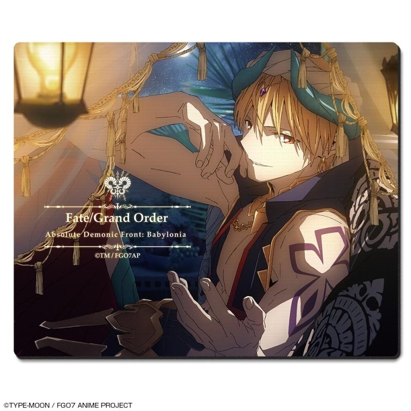 【グッズ-マウスパッド】Fate/Grand Order -絶対魔獣戦線バビロニア- ラバーマウスパッド Ver.4 デザイン04(ギルガメッシュ/D)