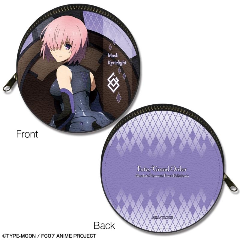 【グッズ-小物入れ】Fate/Grand Order -絶対魔獣戦線バビロニア- まるっとレザーケース Ver.3 デザイン01(マシュ・キリエライト)