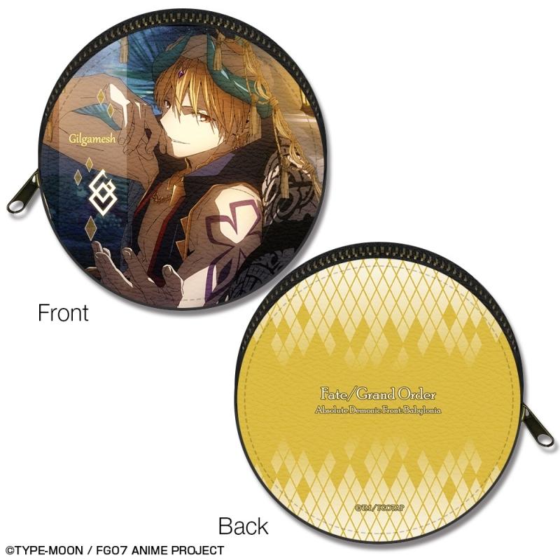 【グッズ-小物入れ】Fate/Grand Order -絶対魔獣戦線バビロニア- まるっとレザーケース Ver.3 デザイン02(ギルガメッシュ)