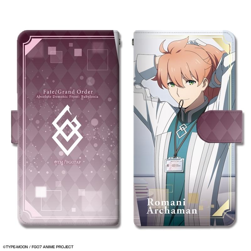 【グッズ-携帯グッズ】Fate/Grand Order -絶対魔獣戦線バビロニア- ブックスタイルスマホケース Mサイズ デザイン02(ロマニ・アーキマン)