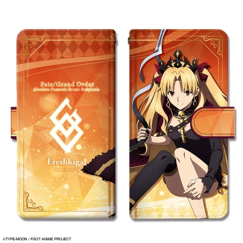 【グッズ-携帯グッズ】Fate/Grand Order -絶対魔獣戦線バビロニア- ブックスタイルスマホケース Mサイズ デザイン06(エレシュキガル)