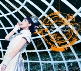fripSide/infinite synthesis 2 初回生産限定盤 BD付