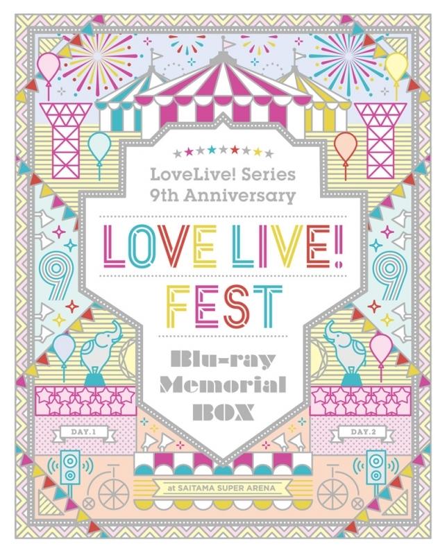 【Blu-ray】LoveLive! Series 9th Anniversary ラブライブ!フェス Blu-ray Memorial BOX