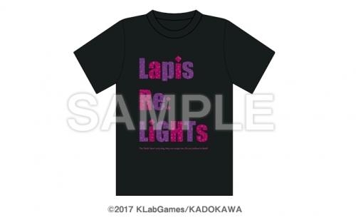 【グッズ-Tシャツ】ラピスリライツ Tシャツ Lサイズ