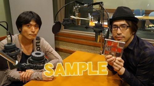 【DJCD】ウェブラジオ 高橋広樹のモモっとトーークCD 安元洋貴盤 サブ画像2