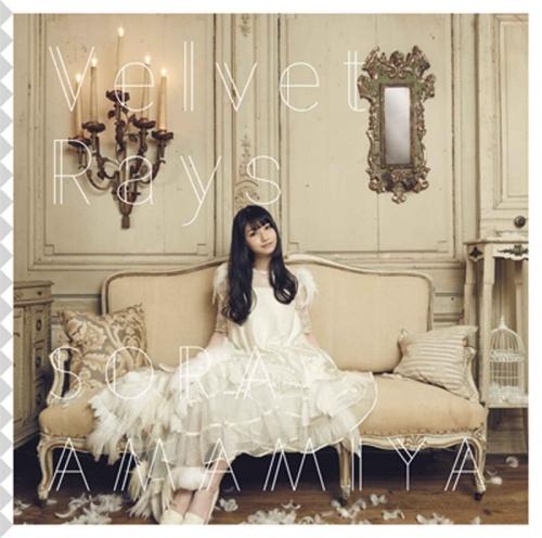 【マキシシングル】雨宮天/Velvet Rays 通常盤