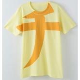 ラブライブ!サンシャイン!! 練習着Tシャツ 高海千歌ver.