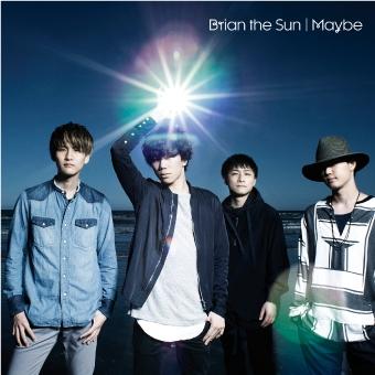 【主題歌】TV 甘々と稲妻 ED「Maybe」/Brian the Sun 通常盤